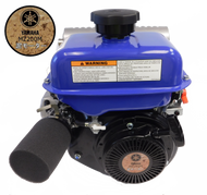 Yamaha MZ200M Mud Motor