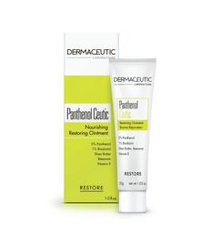 Panthenol Ceutic B5舒敏滋潤修復軟膏 30g