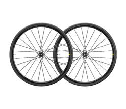 Mavic 2020 Aksium Elite UST CL Disc wheelset
