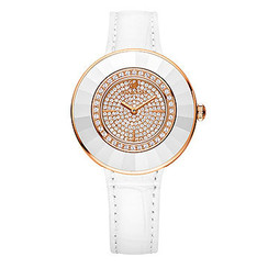 SOLD OUT! Swarovski Octea Dressy White Rose Gold Tone Watch 5095383