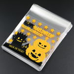 Halloween Treat Bags (PK 10)