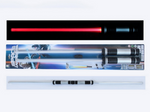 Space Laser Sword / Light Saber (Star Wars)
