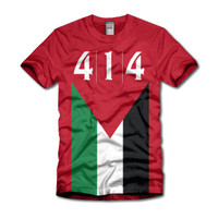 414 Palestine