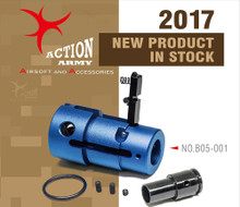 Action Army B05-001 ARES Amoeba AS01 Striker S1 Hop Up Chamber