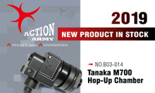 Action Army AAC-B-03-014 Tanaka M700 Hop-Up Chamber