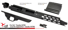 Action Army AAC-H-01-001 AAC21 Full Metal Body Kit Black for M700 Gas Sniper Rifle Airsoft Gun