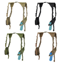 Condor USH Universal Shoulder Holster Pistol Mag Pouch S&W Glock 1911- OD Green/ Black/ Coyote Brown