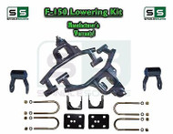 "2004 - 2008 Ford F-150 F150 3"" / 5"" Drop Lowering Kit Control Arms Shackles 3/5"