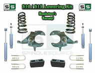 """82-05 Chevy S-10 S10 GMC S15 Sonoma Jimmy 3"""" / 4"""" Drop Spindles KIT 4 Cyl SHOCKS"""