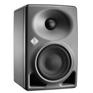 """Neumann KH 80 DSP 4"""" Active Speaker - www.AtlasProAudio.com"""