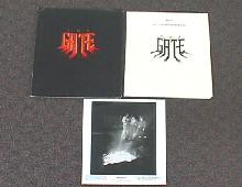 GATE, THE original issue movie presskit