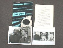 FINDERS KEEPERS original issue movie presskit
