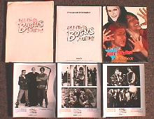 BILL & TED'S BOGUS JOURNEY original issue movie presskit