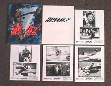 SPEED 2 original issue movie presskit