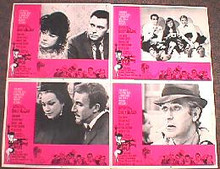 WOMAN TIMES SEVEN original issue 11x14 black & white lobby card set