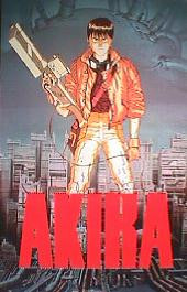 AKIRA original issue rolled International Japanese 1-sheet movie poster