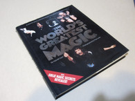 Clark, Hyla - World's Greatest Magic (hardcover)