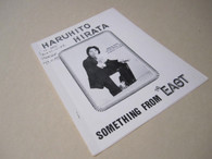 Hirata, Haruhito - Something from the East (Inscribed)