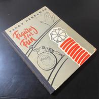 Perelman, Yakov - Figures for Fun (1957, Moscow)