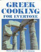 Greek Cooking for Everyone by Theoni Pappas, Elvira Monroe, 9781884550669