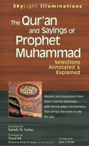 The Qur'an and Sayings of Prophet Muhammad (Selections Annotated & Explained) by Yusuf Ali, Sohaib N. Sultan, Jane I. Smith, Sohaib N. Sultan, 9781594732225