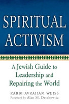 Spiritual Activism (A Jewish Guide to Leadership and Repairing the World) by Rabbi Avraham Weiss, Alan Dershowitz, 9781580234184