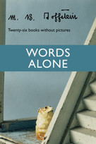 Words Alone (Twenty-Six Books Without Pictures) by M. B. Goffstein, 9781949310023