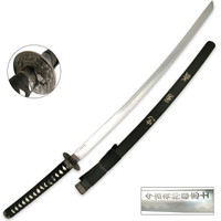 Final Samurai Katana Sword