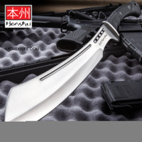 Honshu Boshin Parang With Leather Belt Sheath UC3242