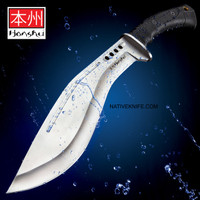 Honshu Boshin Kukri with Genuine Leather Belt Sheath UC3241