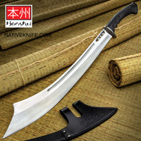 Honshu War Sword And Sheath UC3123S