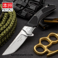 Honshu Sekyuriti Ball Bearing Opening Pocket Knife UC3322