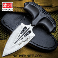 Honshu Small Covert Knife UC3251