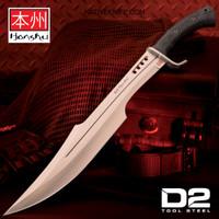 Honshu Spartan Sword And Sheath - D2 Tool Steel Blade UC3345D2