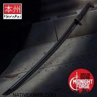 Honshu Boshin Midnight Forge Katana With Scabbard UC3176B