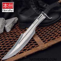Honshu Damascus Spartan Sword And Sheath UC3345D