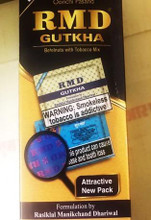 RMD gutka - 4 boxes.  New attractive pack