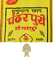 Nobody beats our freshness!! You are purchasing Export Quality, Premium gutkha. We are constantly refreshing our stock to keep you supplied with the freshest stock available.  Delicious! Great Taste! Each bag has 20 pouches of 4gm each pouch. Export Pack!