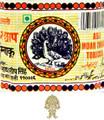 Moor Chaap Panderpuri 30x6gms (Chwg gutkha)-Export USA