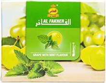 l Fakher Shisha Tobacco 250g-Grape with Mint