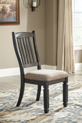 Ashley Tyler Creek Black/Gray Dining Upholstered Side Chair