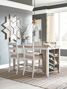 Ashley Skempton White/Light Brown 5 Pc. Rectangular Counter Table with Storage & 4 Upholstered Barstools
