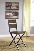 Ashley Kavara Medium Brown Barstool