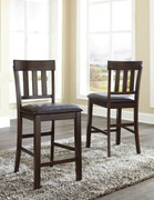 Haddigan Dark Brown Upholstered Barstool