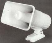 """30 WATT Loud Sounder, 4"""" X 12in Horn (horn_30w)"""