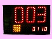 """LED Display, 4"""", Display,RYG (dsp418b_hc)"""