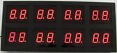 "LED Display,8 pairs of 2.3"" Digits (dsp8x252b)"