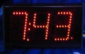"Three-digit LED Display, 5"" Digits (dsp503b)"