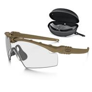 Oakley SI Ballistic M Frame 3.0 Dark Bone CIear/Grey Lens