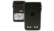Motorola Battery Li-Ion 1600 mAH (for DP3441 Series) (MTS-PMNN4440AR)